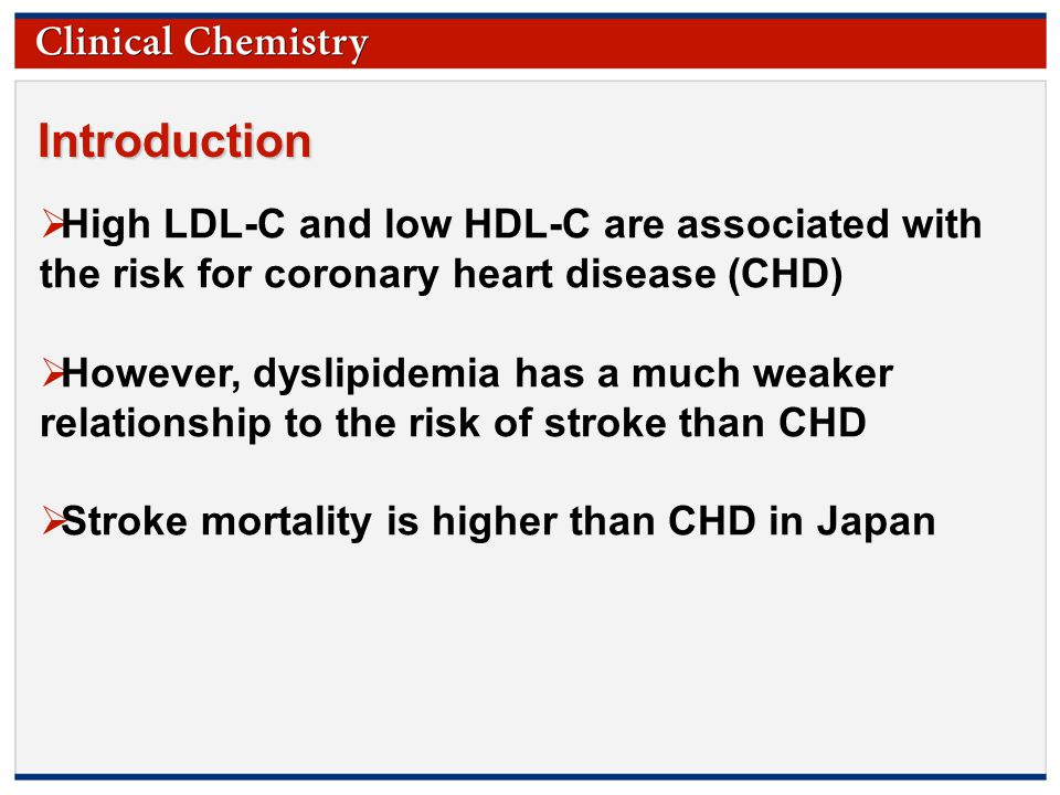 © Copyright 2009 by the American Association for Clinical Chemistry Introduction (cont)  Oxidized LDL Explains many aspects of biological response to LDL Is accumulated in atheroma Associates with the risk of metabolic syndrome