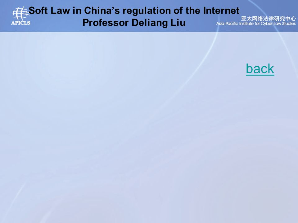 Soft Law in China's regulation of the Internet Professor Deliang Liu back