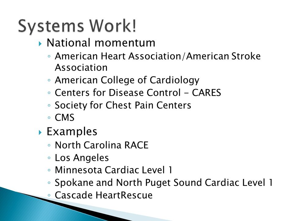  Time of symptom onset  PSAP call receipt  Time of dispatch  Time of EMS arrival at patient's side  Time left scene  Time arrived at hospital  FAST, ECG or other clinical findings  (Resuscitation efforts and outcomes)  Medications administered