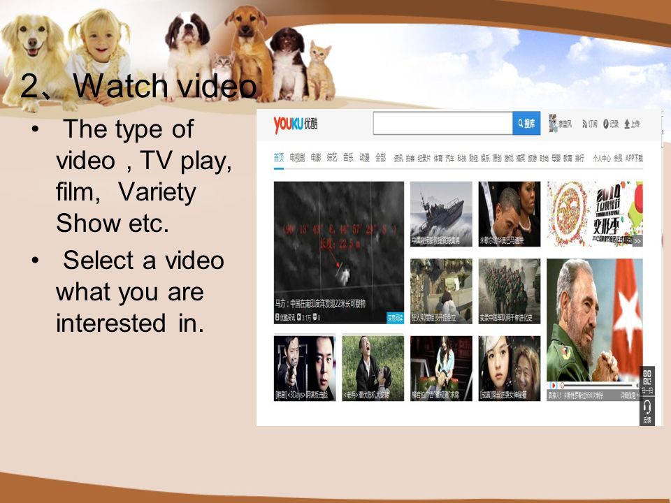 2 、 Watch video The type of video, TV play, film, Variety Show etc.