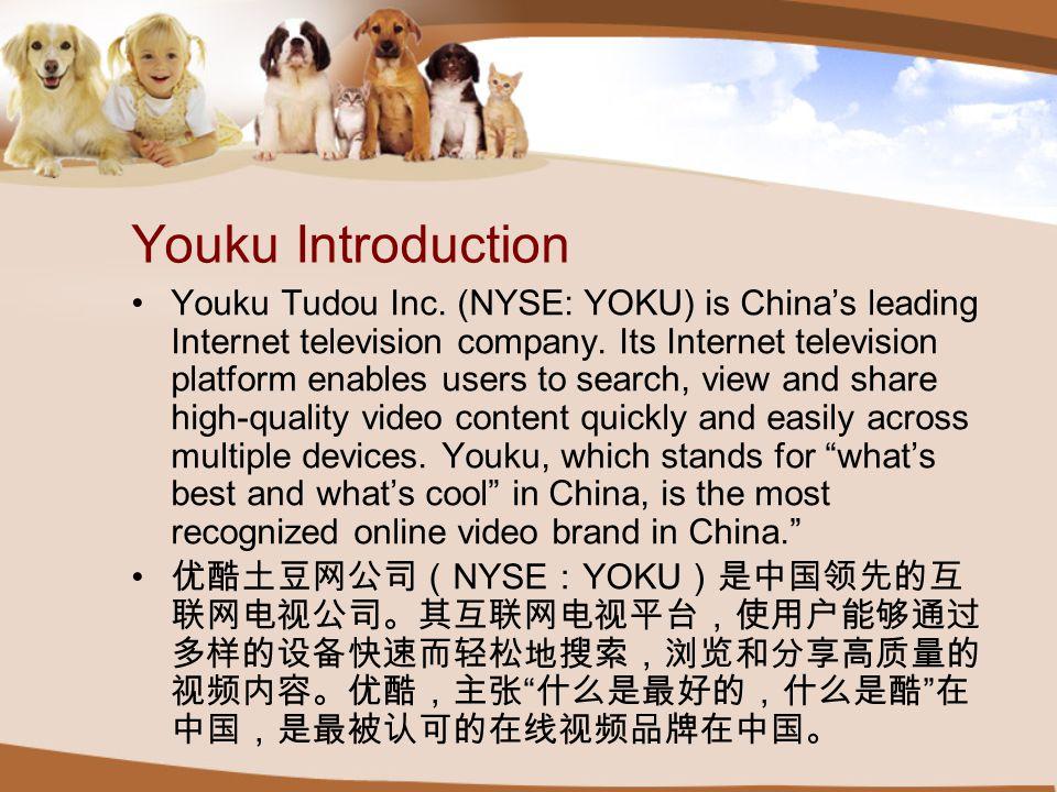 Youku Introduction Youku Tudou Inc. (NYSE: YOKU) is China's leading Internet television company.
