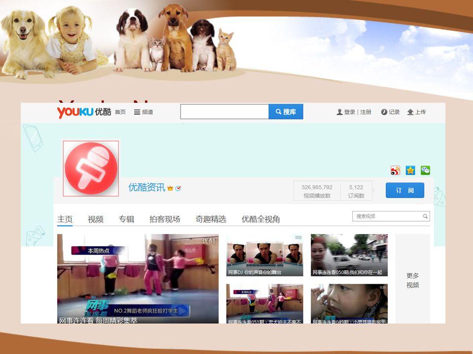 Youku News