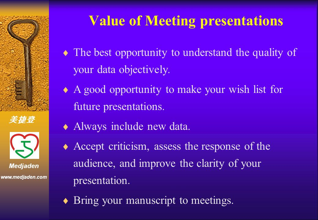美捷登 www.medjaden.com Medjaden Value of Meeting presentations  The best opportunity to understand the quality of your data objectively.