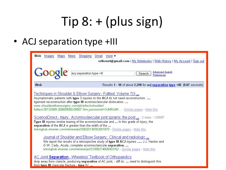 Tip 8: + (plus sign) ACJ separation type +III