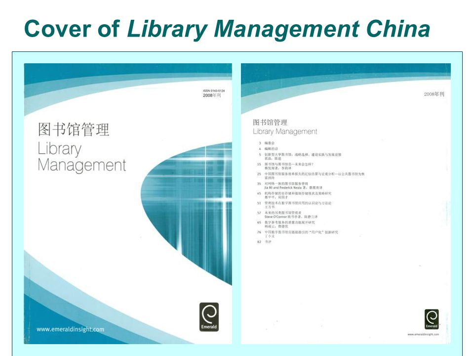 Cover of Library Management China