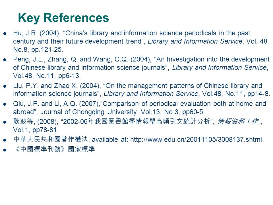 Key References Hu, J.R.