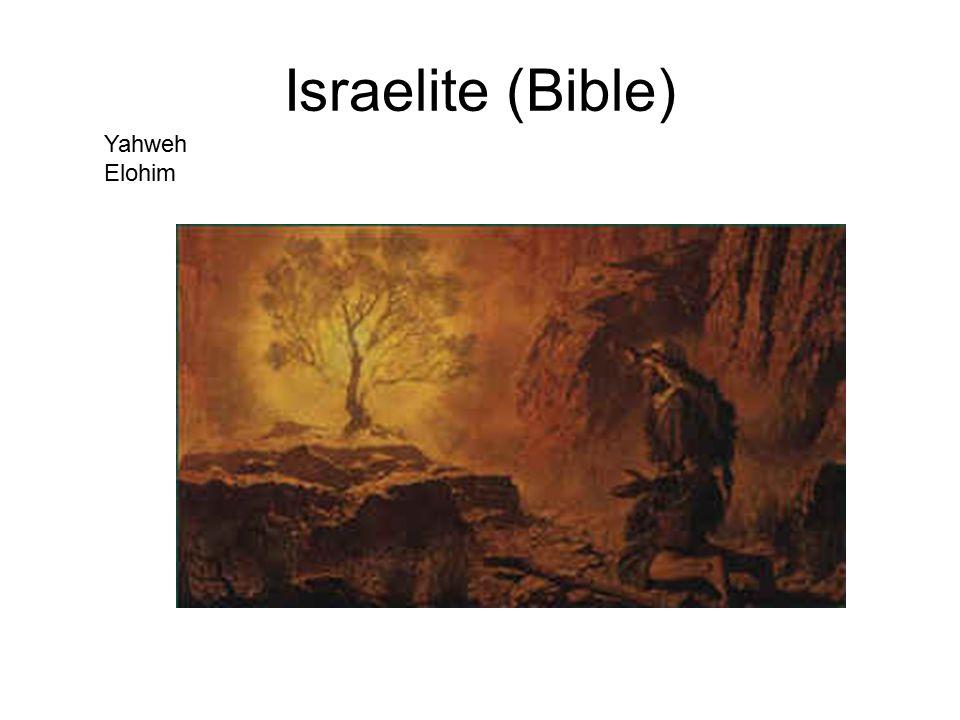 Israelite (Bible) Yahweh Elohim