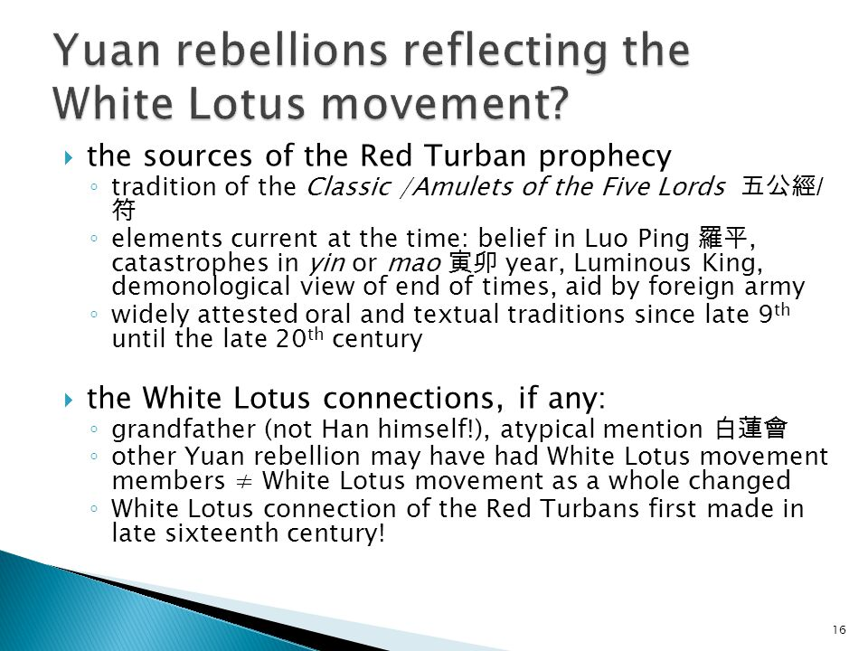  the sources of the Red Turban prophecy ◦ tradition of the Classic /Amulets of the Five Lords 五公經 / 符 ◦ elements current at the time: belief in Luo P