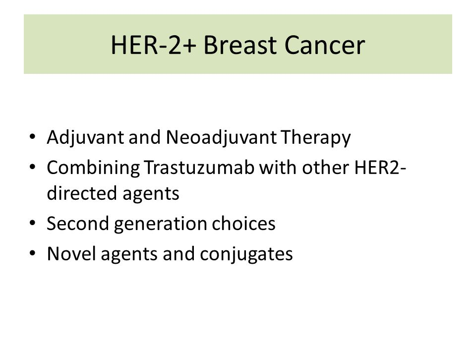 *Pertuzumab is not approved by the FDA for treatment of breast cancer.