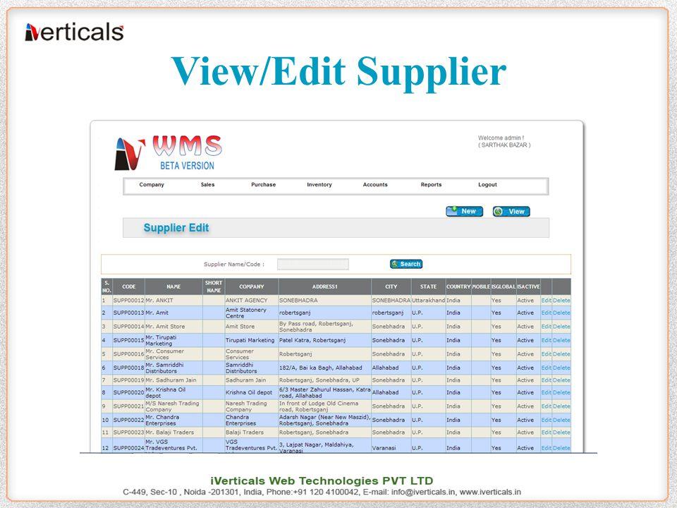 View/Edit Supplier
