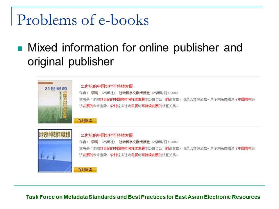 Task Force on Metadata Standards and Best Practices for East Asian Electronic Resources Problems of e-books Mixed information for online publisher and original publisher