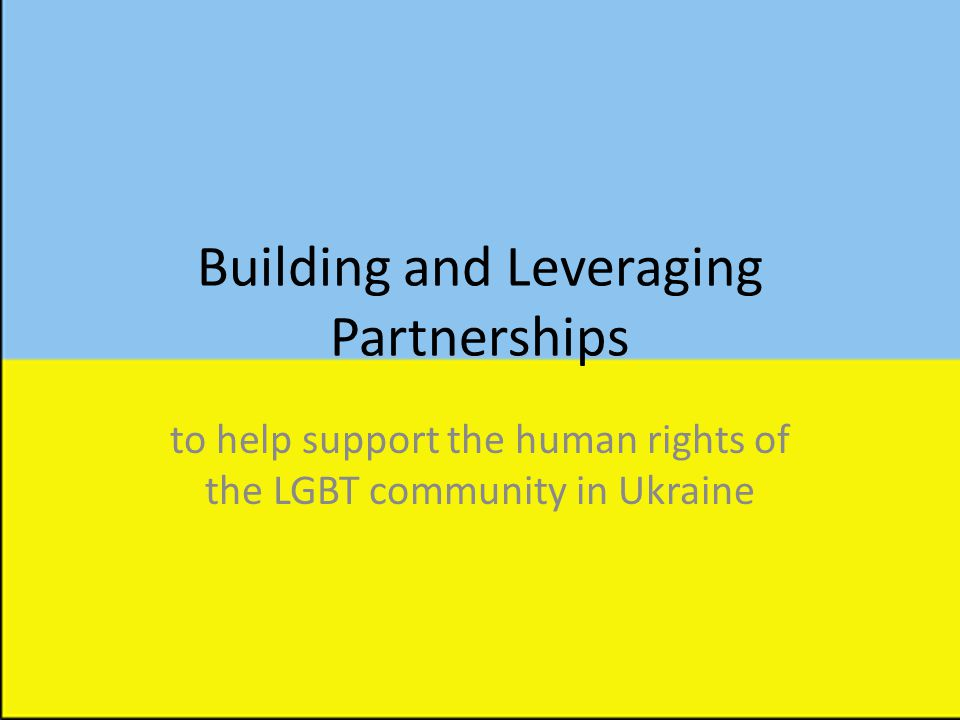 Building and Leveraging Partnerships to help support the human rights of the LGBT community in Ukraine