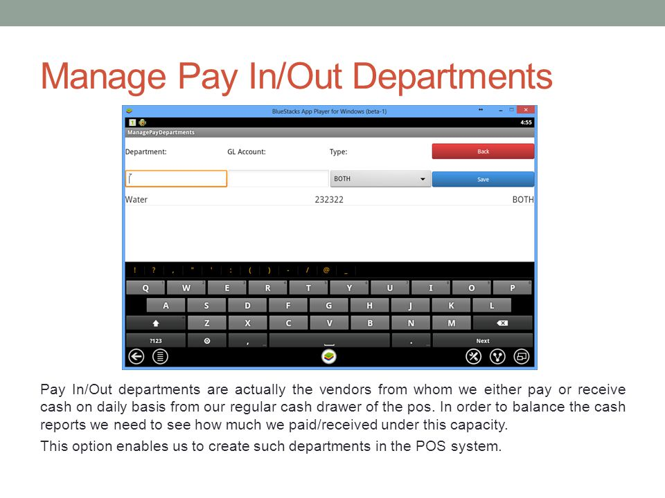 Manage Pay In/Out Departments Pay In/Out departments are actually the vendors from whom we either pay or receive cash on daily basis from our regular cash drawer of the pos.