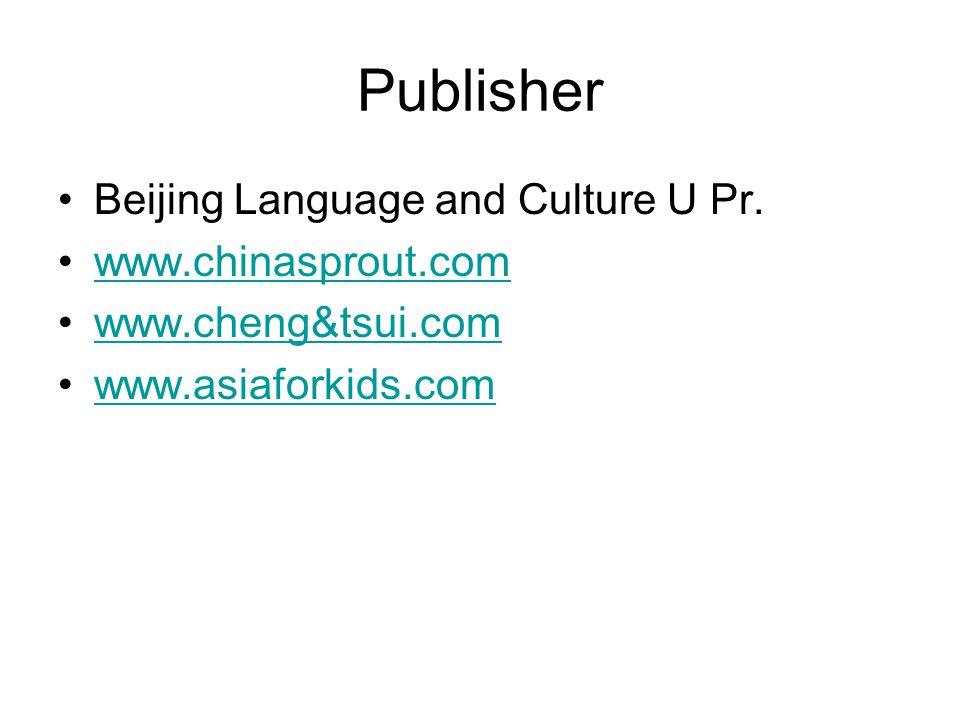 Publisher Beijing Language and Culture U Pr.