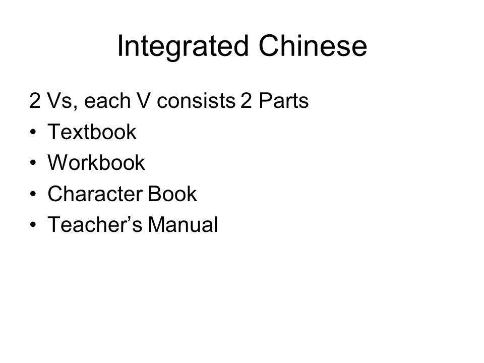 Integrated Chinese 2 Vs, each V consists 2 Parts Textbook Workbook Character Book Teacher's Manual