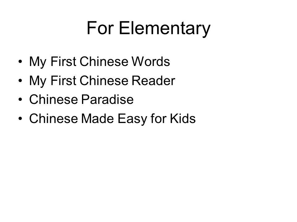 Textbook Workbook Audio CDs Instructor's Resource Manual Online Resource www.prenhall.com/chineselink