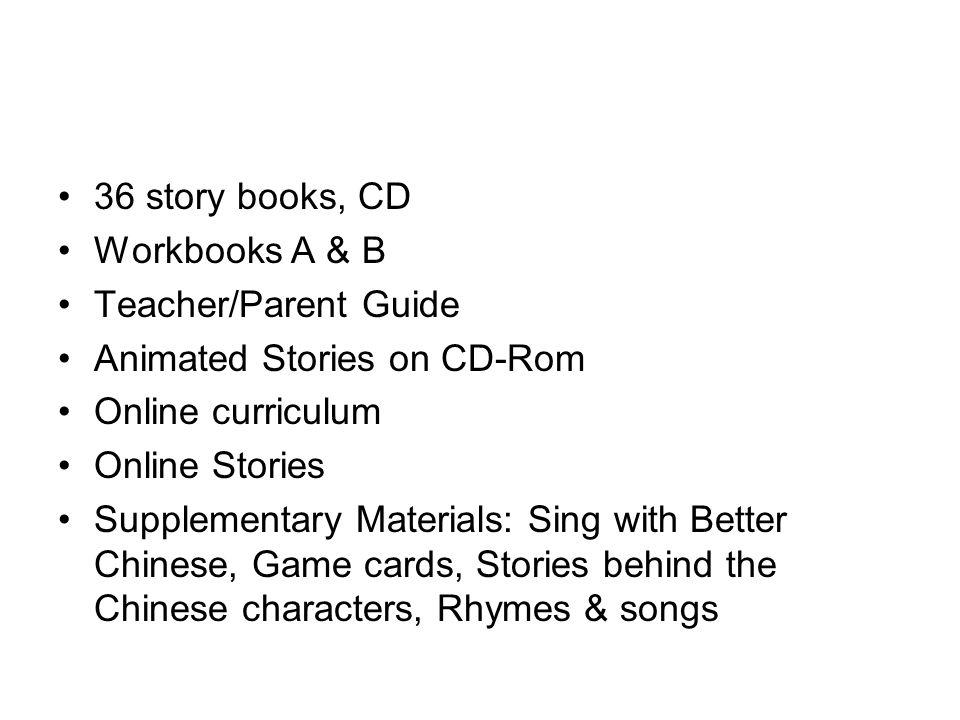 Happy Chinese V 1 – 3 (8 units/V, 3 lessons/U): Student Book Teacher's Manual Flesh Cards