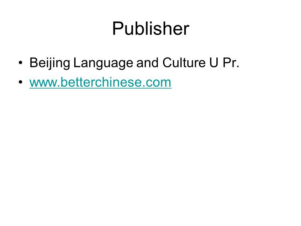 Publisher Cheng & Tsui Company ISBN: 0-88727-269-X