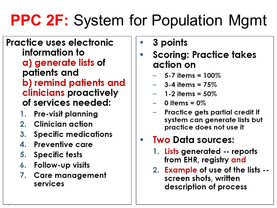 PPC 2F: System for Population Mgmt