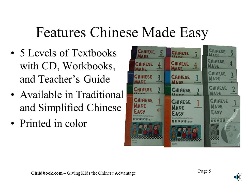 Childbook.com – Giving Kids the Chinese Advantage Page 4 Chinese Made Easy is for: Grades 4 and up, or 10 years and older Students with no previous Ch