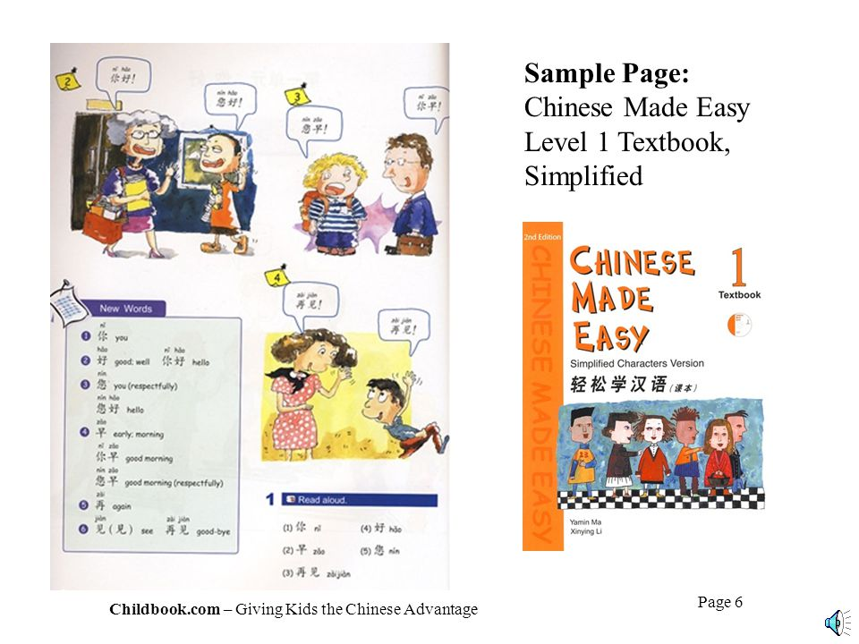Childbook.com – Giving Kids the Chinese Advantage Page 5 Features Chinese Made Easy 5 Levels of Textbooks with CD, Workbooks, and Teacher's Guide Avai