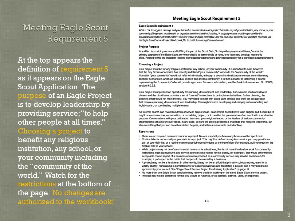 7 At the top appears the definition of requirement 5 as it appears on the Eagle Scout Application.