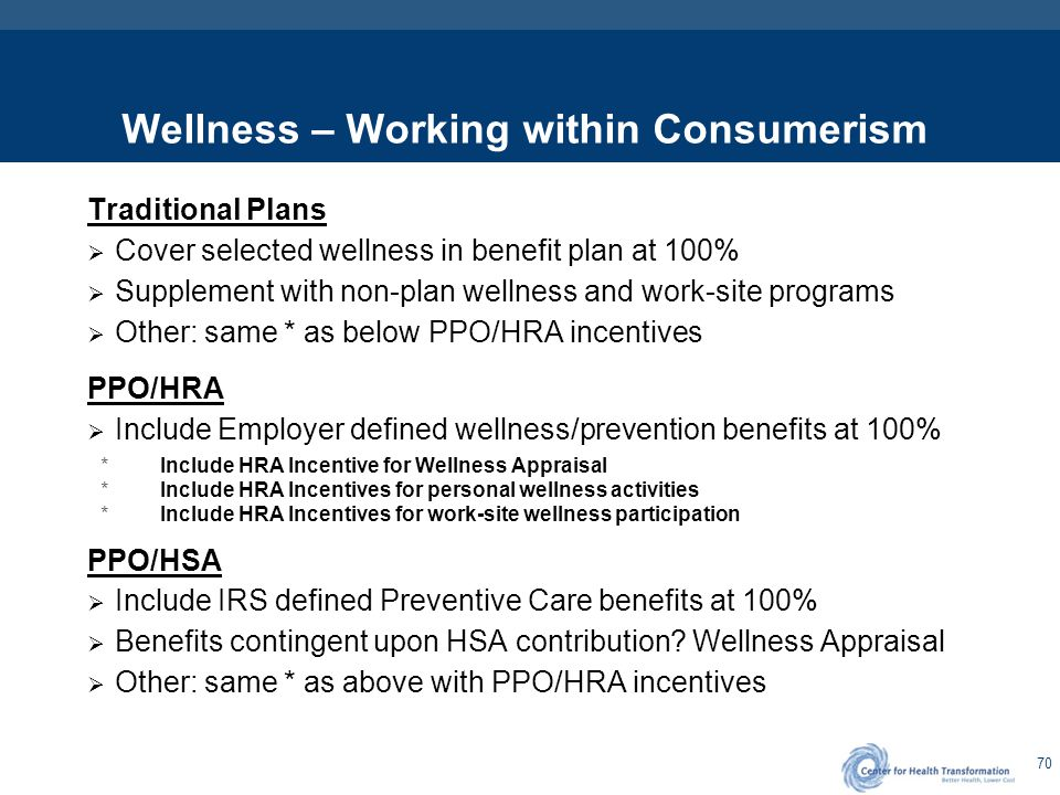 70 Wellness – Working within Consumerism Traditional Plans  Cover selected wellness in benefit plan at 100%  Supplement with non-plan wellness and w