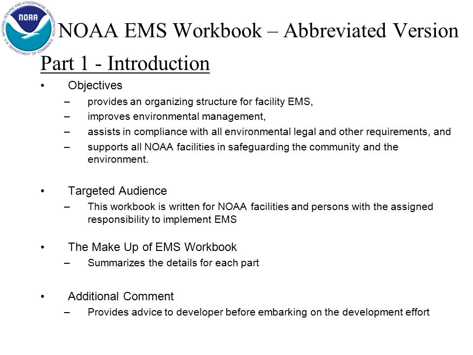 Let's look at the NOAA EMS Workbook Basically, the workbook has four major parts: 1.IntroductionIntroduction 2.EMS ManualEMS Manual 3.EMS Launch GuidanceEMS Launch Guidance 4.Implementation GuideImplementation Guide It is recommended that you read the entire Workbook first before you start your development effort.