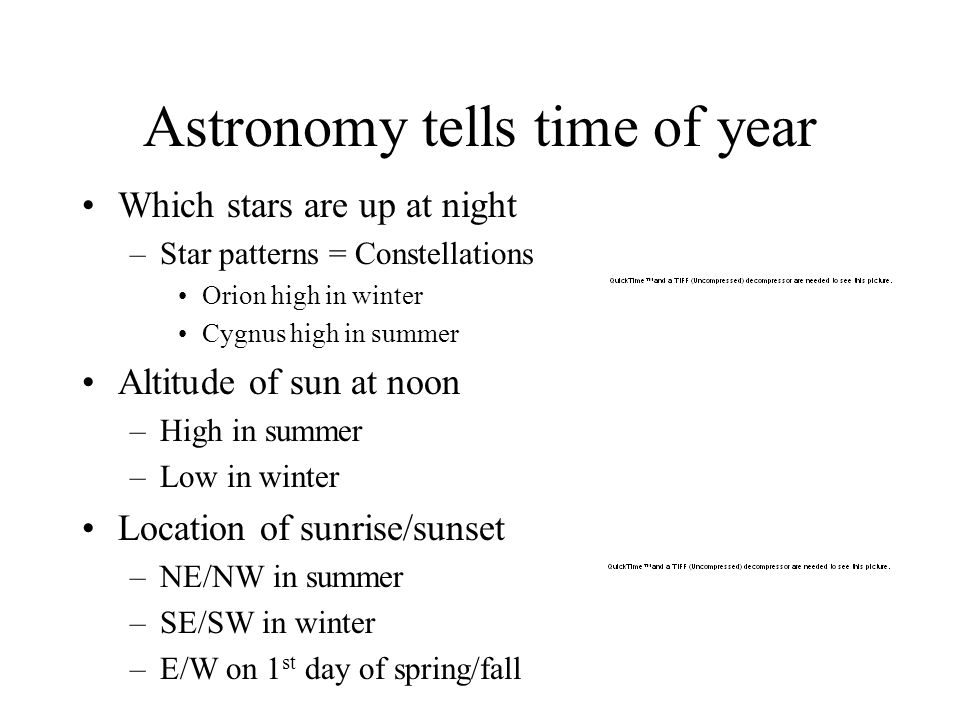 Motion of the Sun Annual (yearly) motion –From day to day, Sun slips a little bit on Celestial Sphere –Appears to shift all the way around the Celestial Sphere once per year –Appears to move from W to E relative to the background of stars –So from day to day, any given star rises earlier
