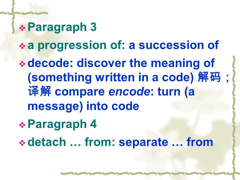 IV.SA to Ex. 1, P. 4, Workbook  2.