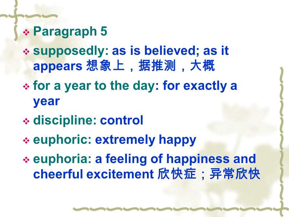 IV.SA to Ex. 1, P. 4, Workbook  3.