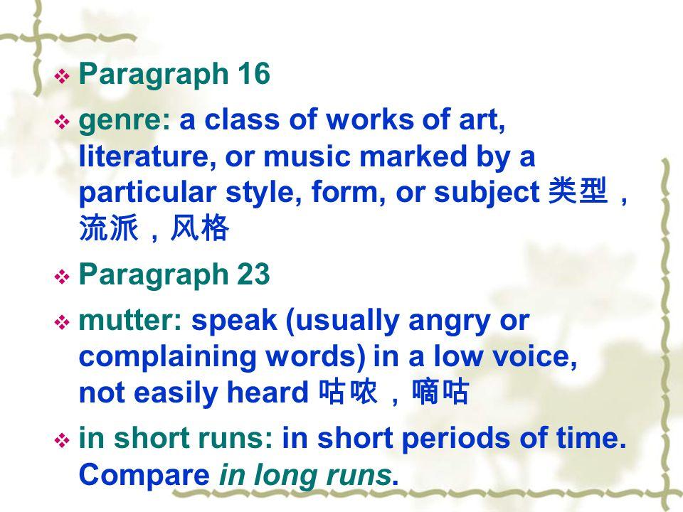 V.SA to Ex. 1, P. 6, Workbook  1.