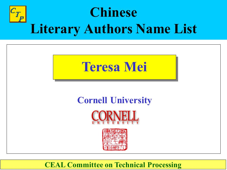 Chinese Literary Authors Name List Indiana University CEAL Committee on Technical Processing Wen-ling Liu