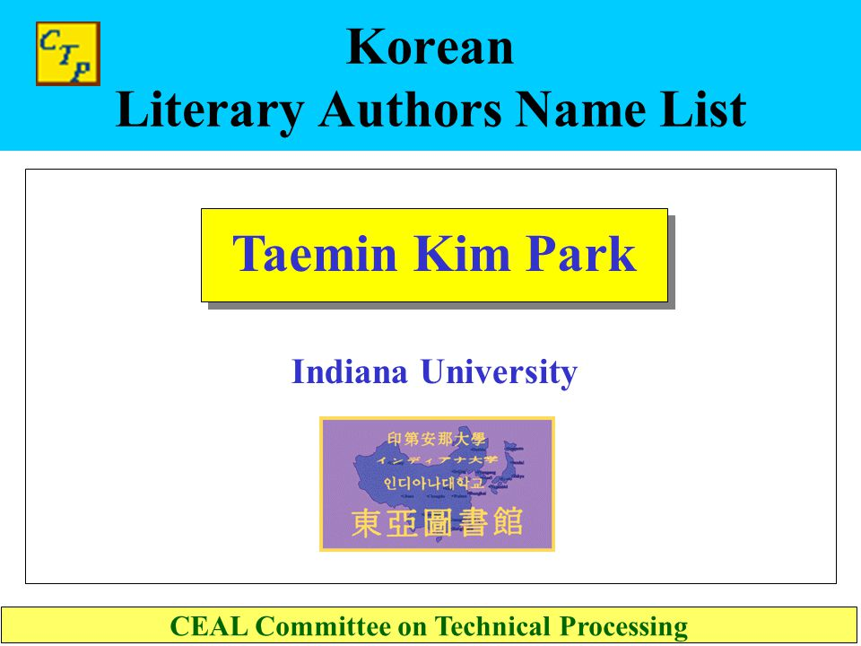 Japanese Literary Authors Name List University of British Columbia CEAL Committee on Technical Processing Tomoko Goto