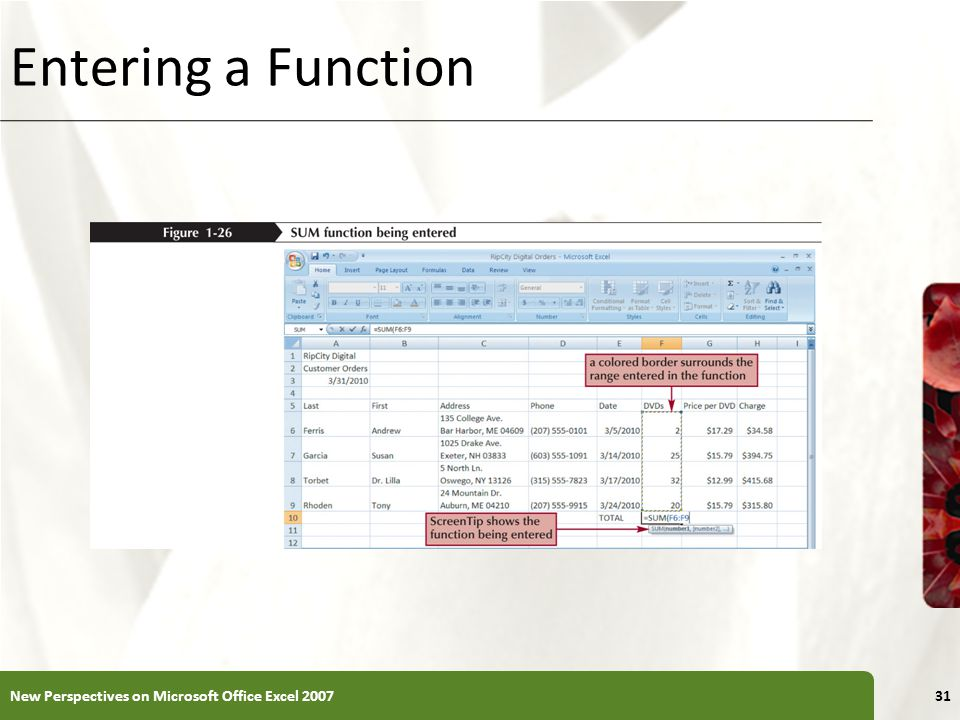 Entering a Function New Perspectives on Microsoft Office Excel 200731
