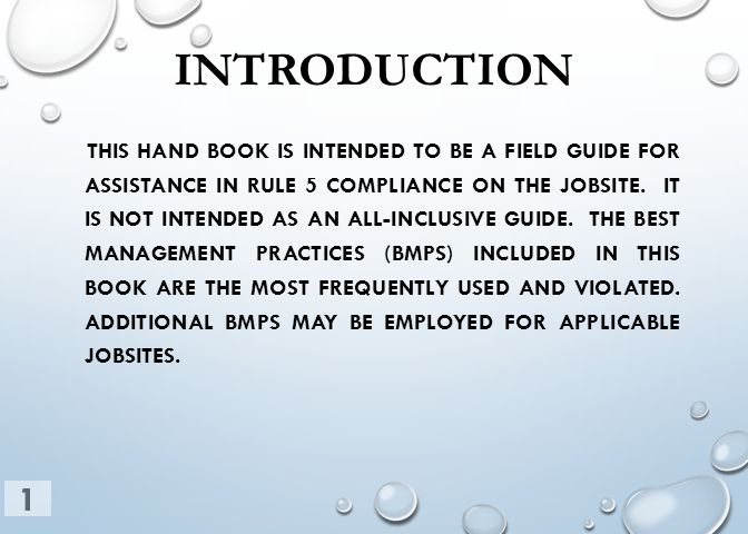 INTRODUCTION THIS HAND BOOK IS INTENDED TO BE A FIELD GUIDE FOR ASSISTANCE IN RULE 5 COMPLIANCE ON THE JOBSITE.