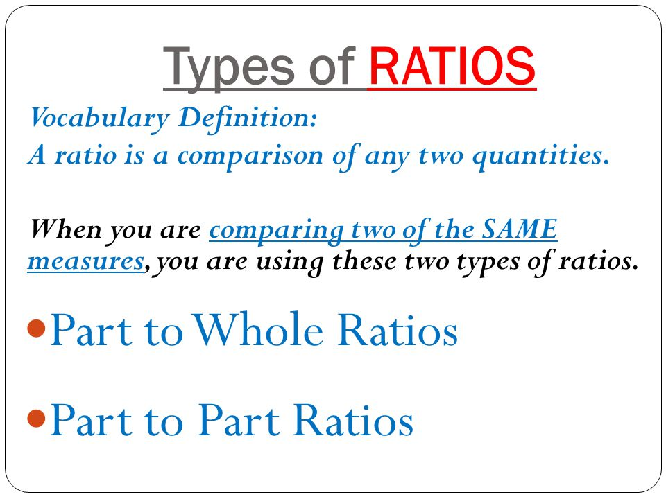 What is a Part to Whole RATIO.PART to WHOLE RATIOS can be written in THREE different ways.