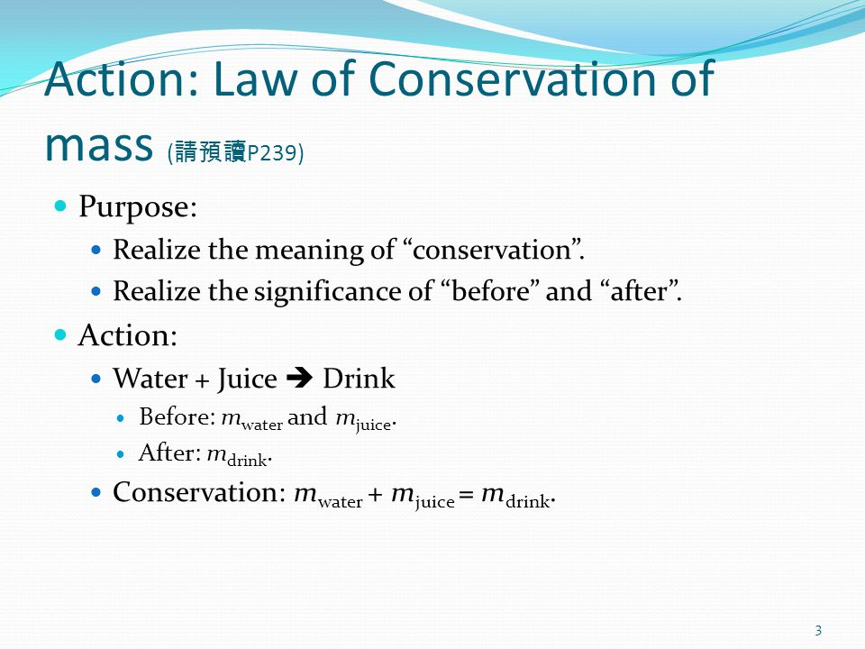 Action: Law of Conservation of mass ( 請預讀 P239) Purpose: Realize the meaning of conservation .