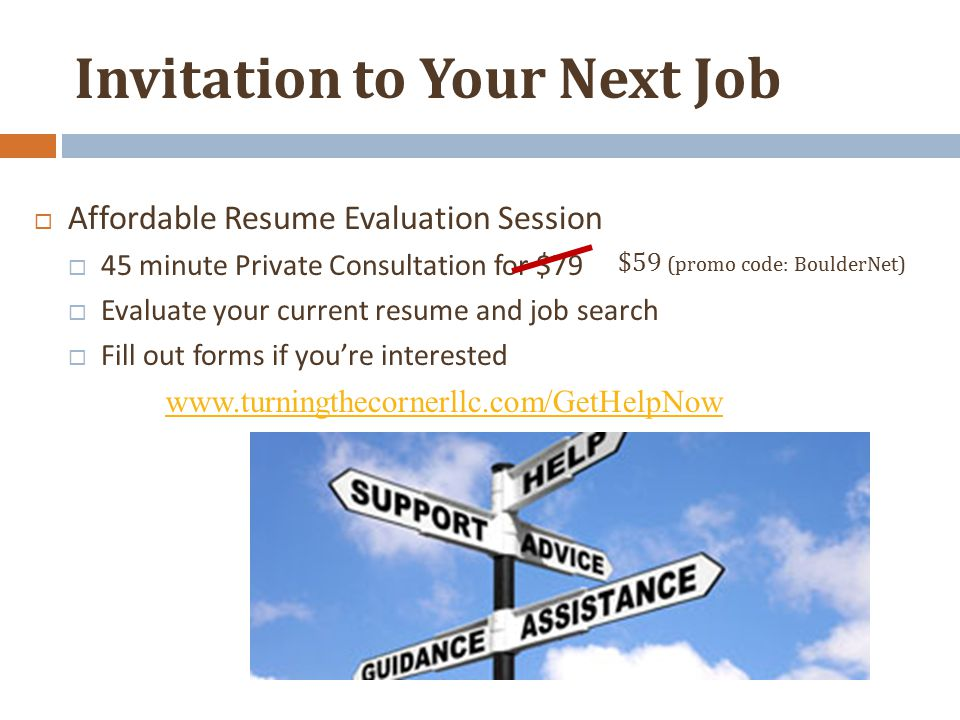 Invitation to Your Next Job  Affordable Resume Evaluation Session  45 minute Private Consultation for $79  Evaluate your current resume and job sea