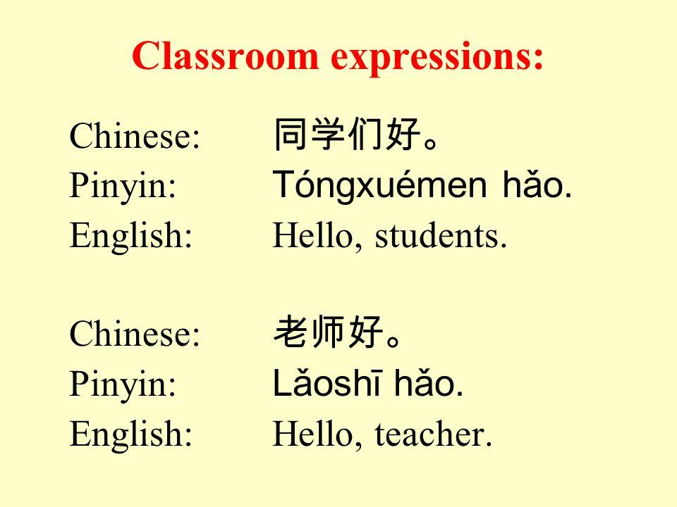 F-5 In each pair, circle the one your instructor pronounces: 1.lǔ nǚ 2.mā mō 3.lù nù 4.mò mù 5.dū dē 6.tā tē