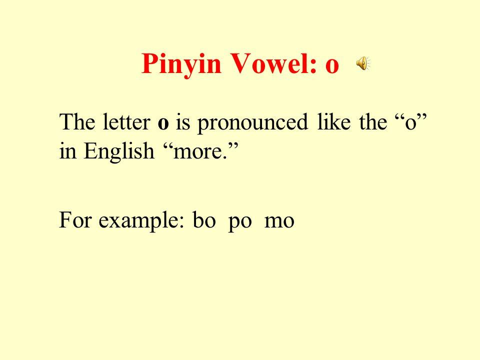 F-3 Read the following syllables: 1.pá bá2.lù nù 3.lǔ nǚ4.bó pó 5.