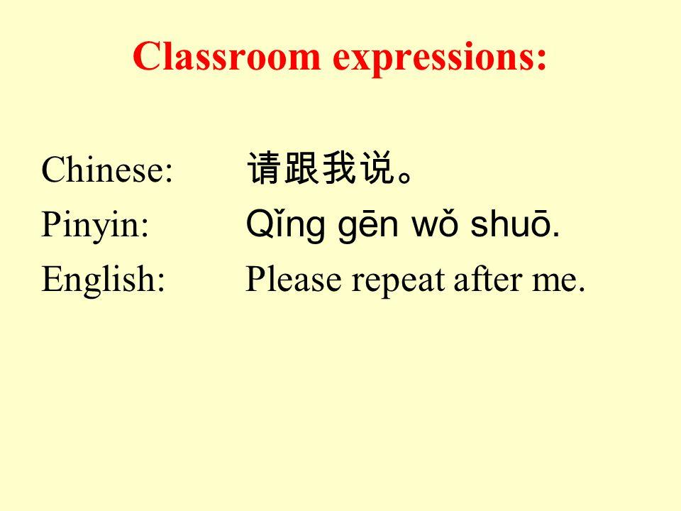 F-18 In each pair, circle the one your instructor pronounces: 1. jué xué 5. guò gòu 2. lüè nüè 6. shāo xiāo 3. huó hóu 7. jiǔ xiǔ 4. xuē xiū 8. rào rò