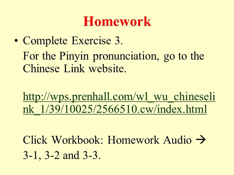Classroom expressions: Chinese: 请跟我说。 Pinyin: Qǐng gēn wǒ shuō. English:Please repeat after me.
