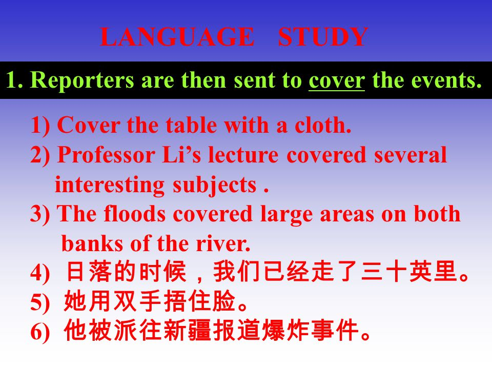 1) Cover the table with a cloth. 2) Professor Li's lecture covered several interesting subjects.