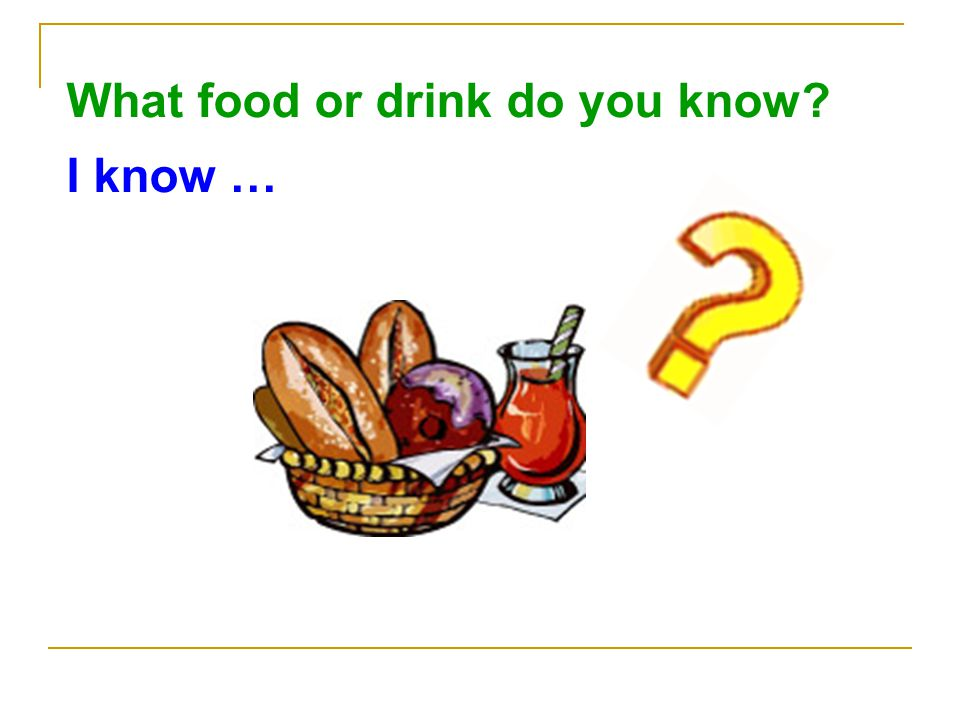 What food or drink do you know I know …