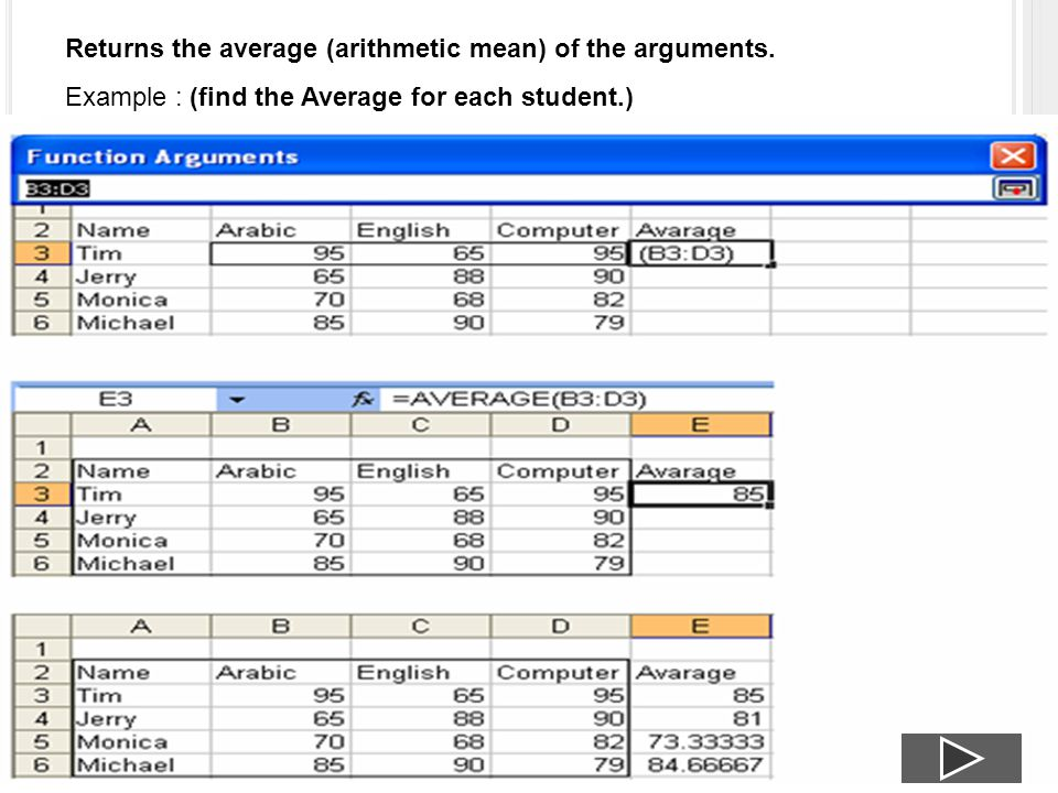 Returns the average (arithmetic mean) of the arguments.