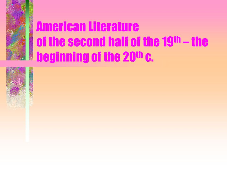 American Literature of the second half of the 19 th – the beginning of the 20 th c.