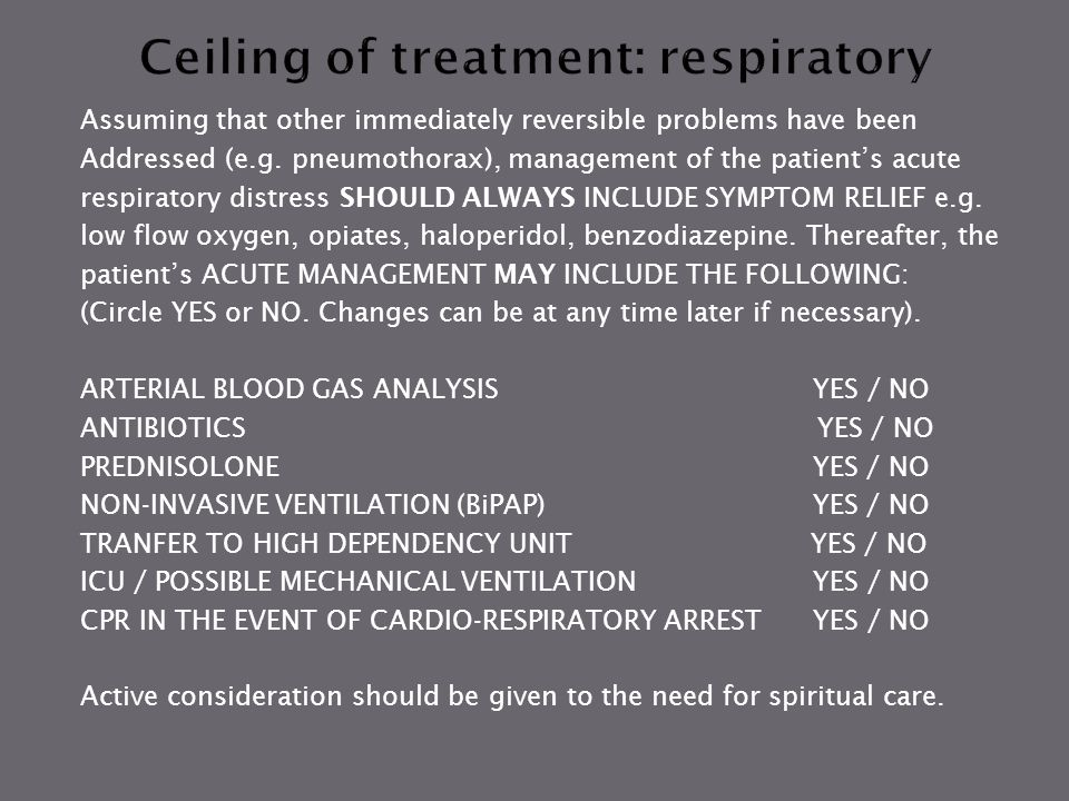 Assuming that other immediately reversible problems have been Addressed (e.g. pneumothorax), management of the patient's acute respiratory distress SH