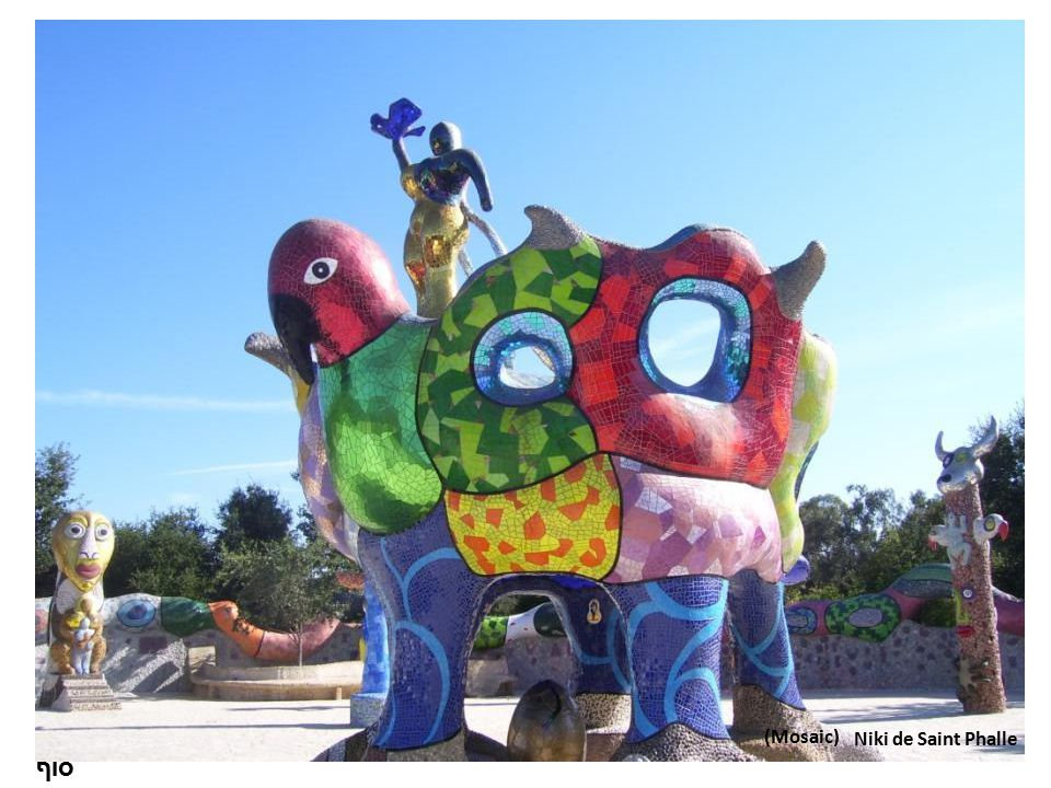 Niki de Saint Phalle (Mosaic)