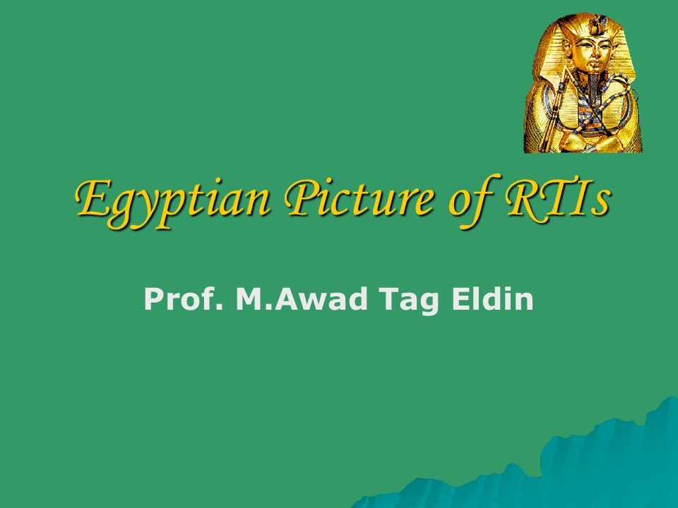 Egyptian Picture of RTIs Prof. M.Awad Tag Eldin